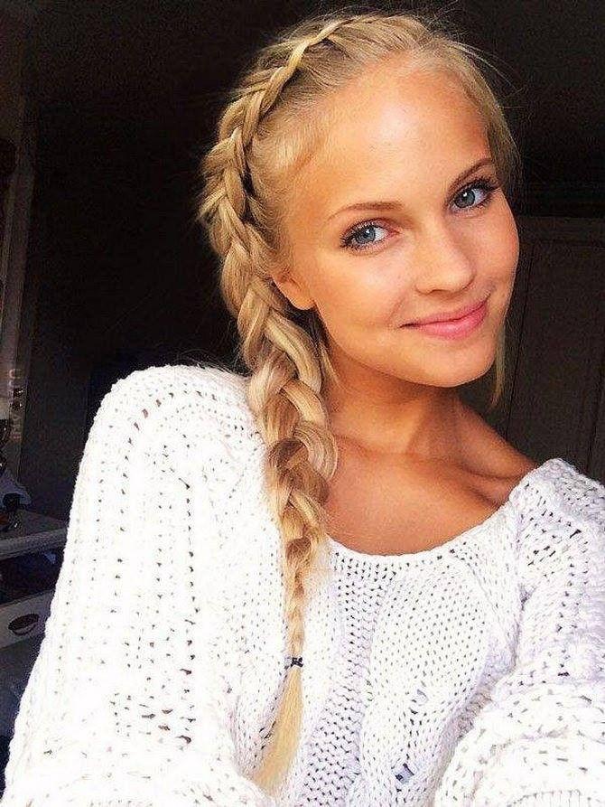 Emili Nereng