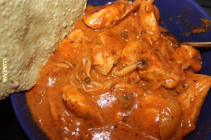 Bhut Jolokia Curry