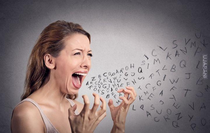 Jak wyeliminować negatywne emocje ze swojego życia.