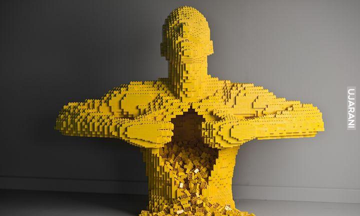 LEGO self ripper