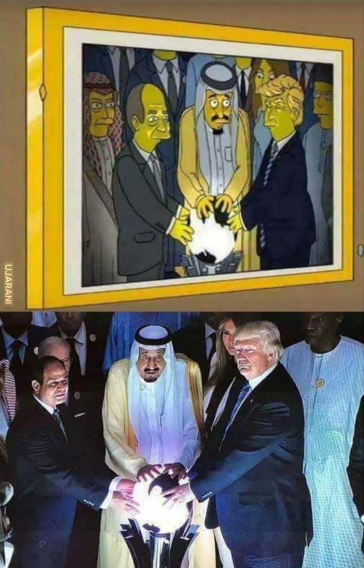 Simpson 17 lat temu
