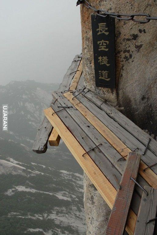 Kamienny Most Nieśmiertelności