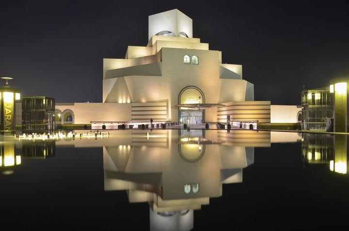 Muzeum Sztuki Islamskiej w Katarze