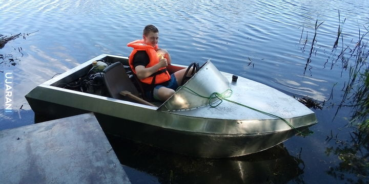 Mini Jet Boat