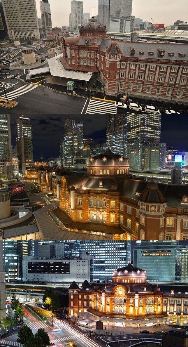 Dworzec Tokyo / Tokyo Station