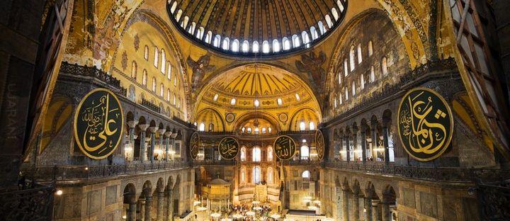 Inskrypcje w Hagia Sophia