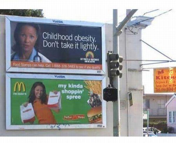 Reklama dźwignią handlu :D