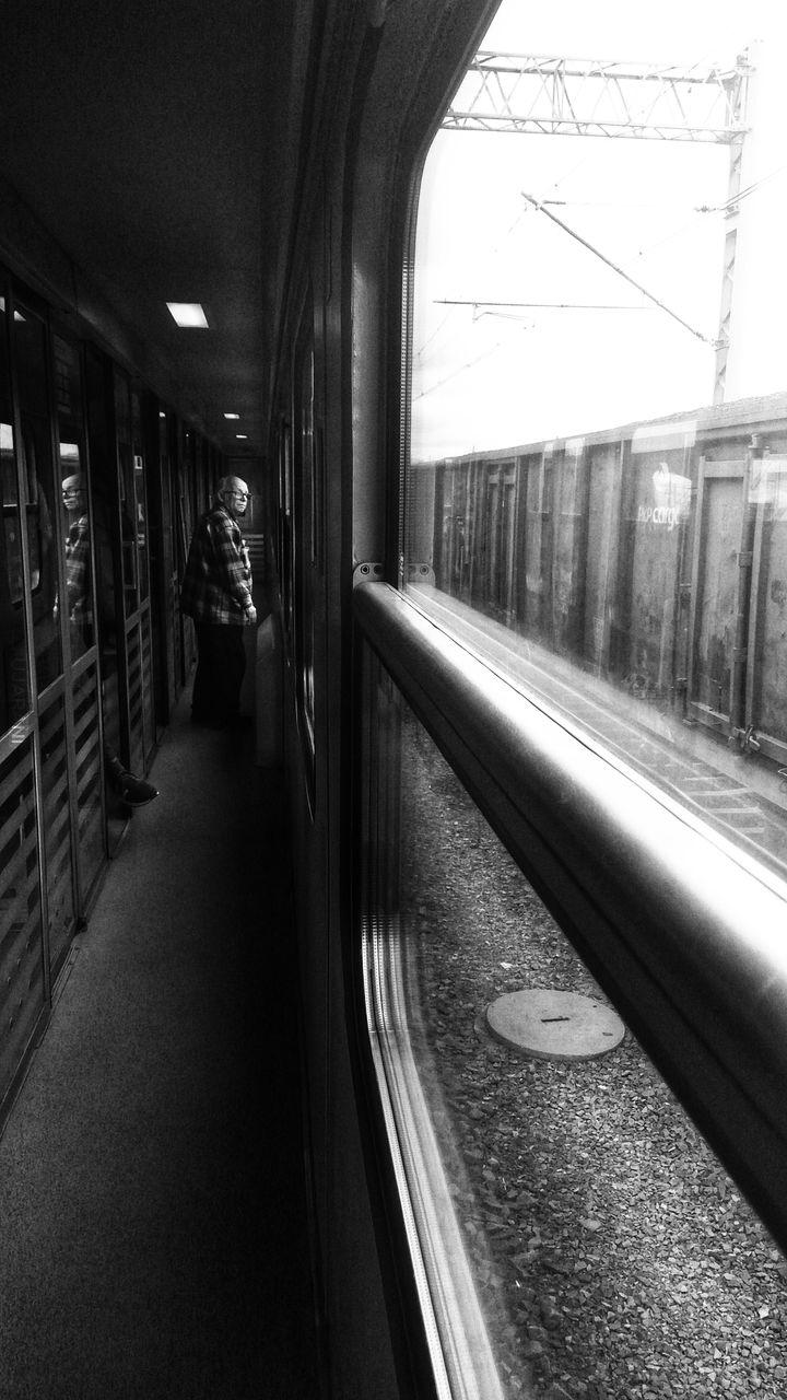 Klimat pociągów