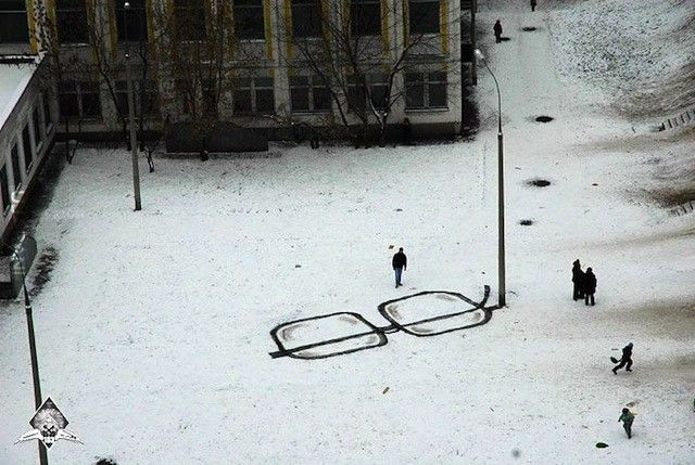 Piękna uliczna sztuka