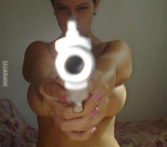 Stój o strzelam ;)