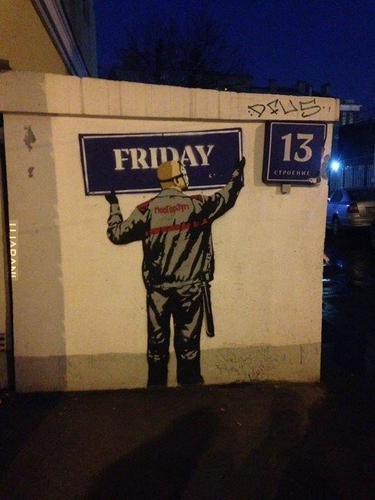 Moskiewski Street Art
