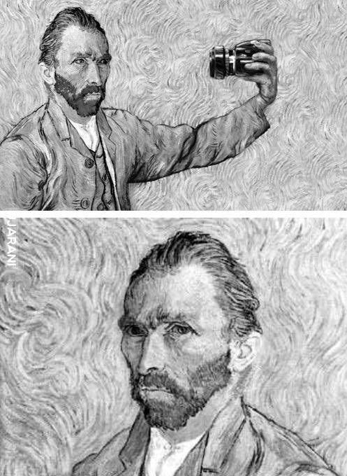 Vincent selfie
