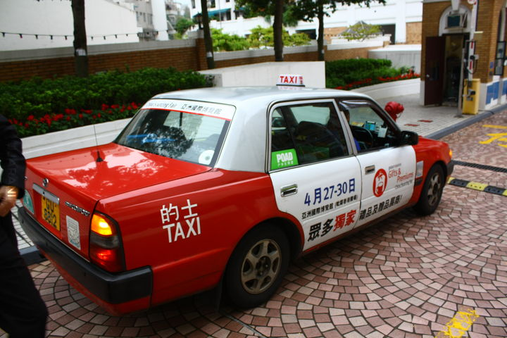 TOYOTA Comfort TAXI Hong Kong
