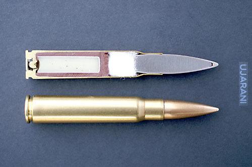 7.92 mm round