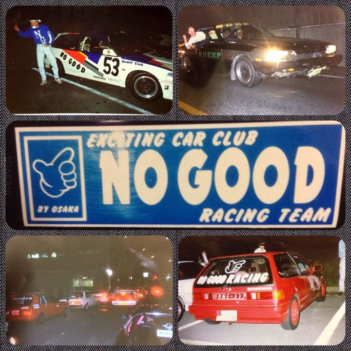 No Good Racing