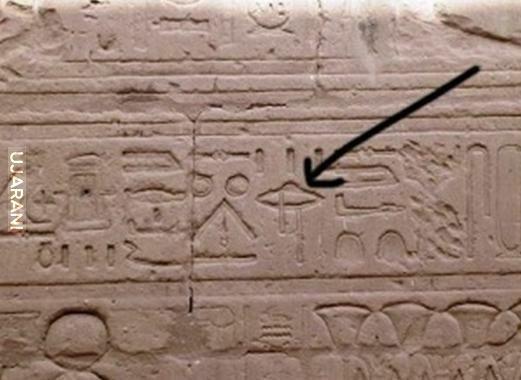UFO w Egipcie