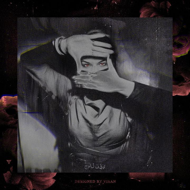cover_art_6