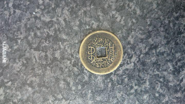 Co to może być?  Ma jakąś wartość?