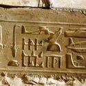 Abydos. Hieroglify sprzed 3000 lat :)
