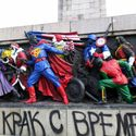 Art in the Streets of Sofia-Soviet Army monument , Bulgaria