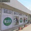 Sheller i Słoń rozkręcają biznes