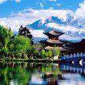 Japonia :) jedzie ktoś?
