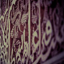 Alhambra detale