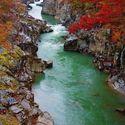 Jesień w Japonii.
