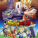 Dragon Ball Battle of Gods