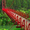czerwony most aridagawacho japonia