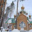 Jekaterynburg