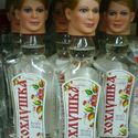 nowa wodka prosto z Ukrainy