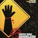 wristcutters: a love story / tamten świat samobójców