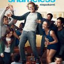 Weekend z serialem- Shameless