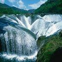 Wodospad Yinlianzhuitan, Chiny.