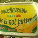 Nie do wiary, to nie masło